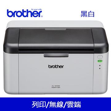 (拆封品)Brother HL-1210W無線雷射印表機