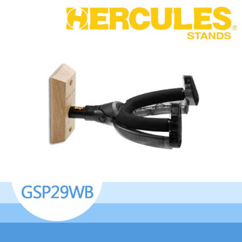 HERCULES 木背板吉他掛架 GSP29WB
