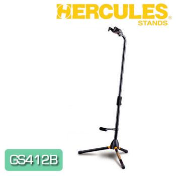 HERCULES 背靠式吉他立架