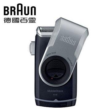 德國百靈BRAUN 電池式輕便電鬍刀(M90)