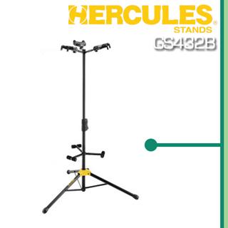 HERCULES 三頭展示吉他架