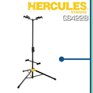 HERCULES 雙頭展示吉他架
