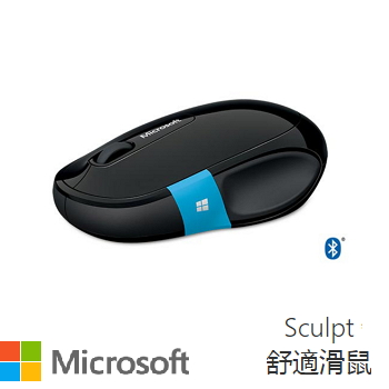 微軟Microsoft Sculpt 舒適滑鼠