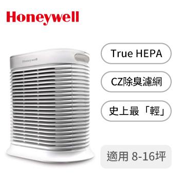 Honeywell True HEPA清淨機 Console200(適用坪數: 8-16坪)