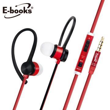 E-books S29音控接聽兩用耳掛耳機