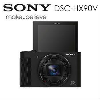 【展示機】SONY HX90V類單眼相機-黑