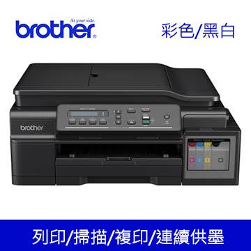 Brother DCP-T700W 無線大連供複合機