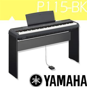 YAMAHA 簡單時尚標準88鍵數位鋼琴-黑