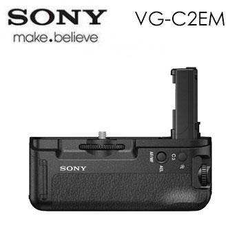 SONY VG-C2EM 電池垂直手把 VG-C2EM