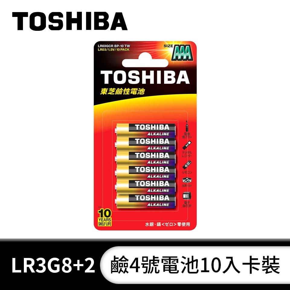 東芝TOSHIBA 鹼4號電池10入卡裝