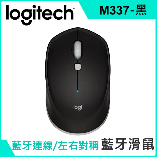 Logitech羅技 M337 藍牙滑鼠 黑