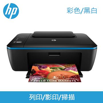 【福利品】HP DJ IA2529超級惠省事務機