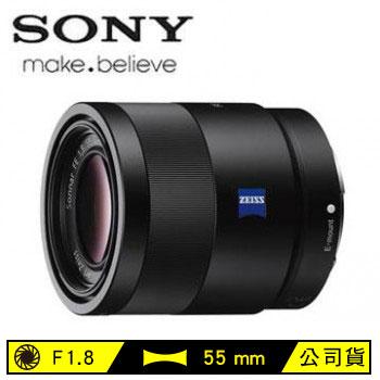 (展示機)索尼SONY E接環55mm定焦單眼相機鏡頭