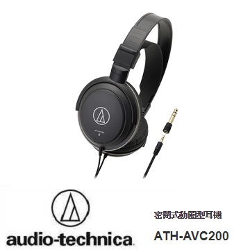 audio-technica  鐵三角 ATH-AVC200 耳罩式耳機 ATH-AVC200