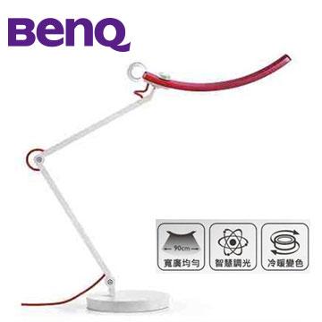 BenQ WiT螢幕閱讀檯燈-紅色