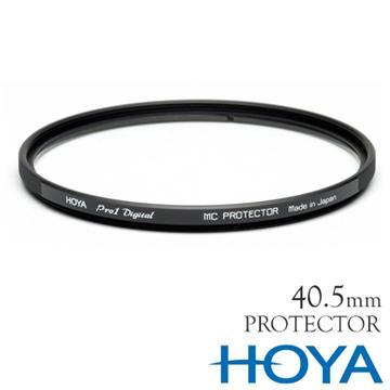 HOYA PRO 1D PROTECTOR FILTER 保護鏡 40.5mm