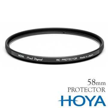 HOYA PRO 1D PROTECTOR FILTER 保護鏡 58mm