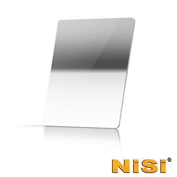 NISI 耐司 反向軟式漸層減光鏡 70x100mm Reverse nanoIR GND(8)0.9