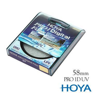 HOYA PRO 1D 58mm UV 鏡 58mm