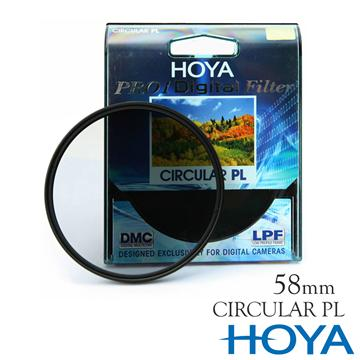 HOYA PRO 1D 58mm CPL 薄框環型偏光鏡