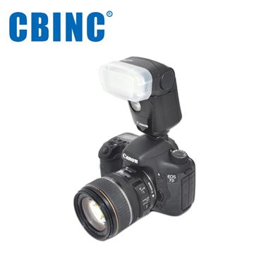 CBINC 柔光罩 For CANON 320EX 閃燈-白