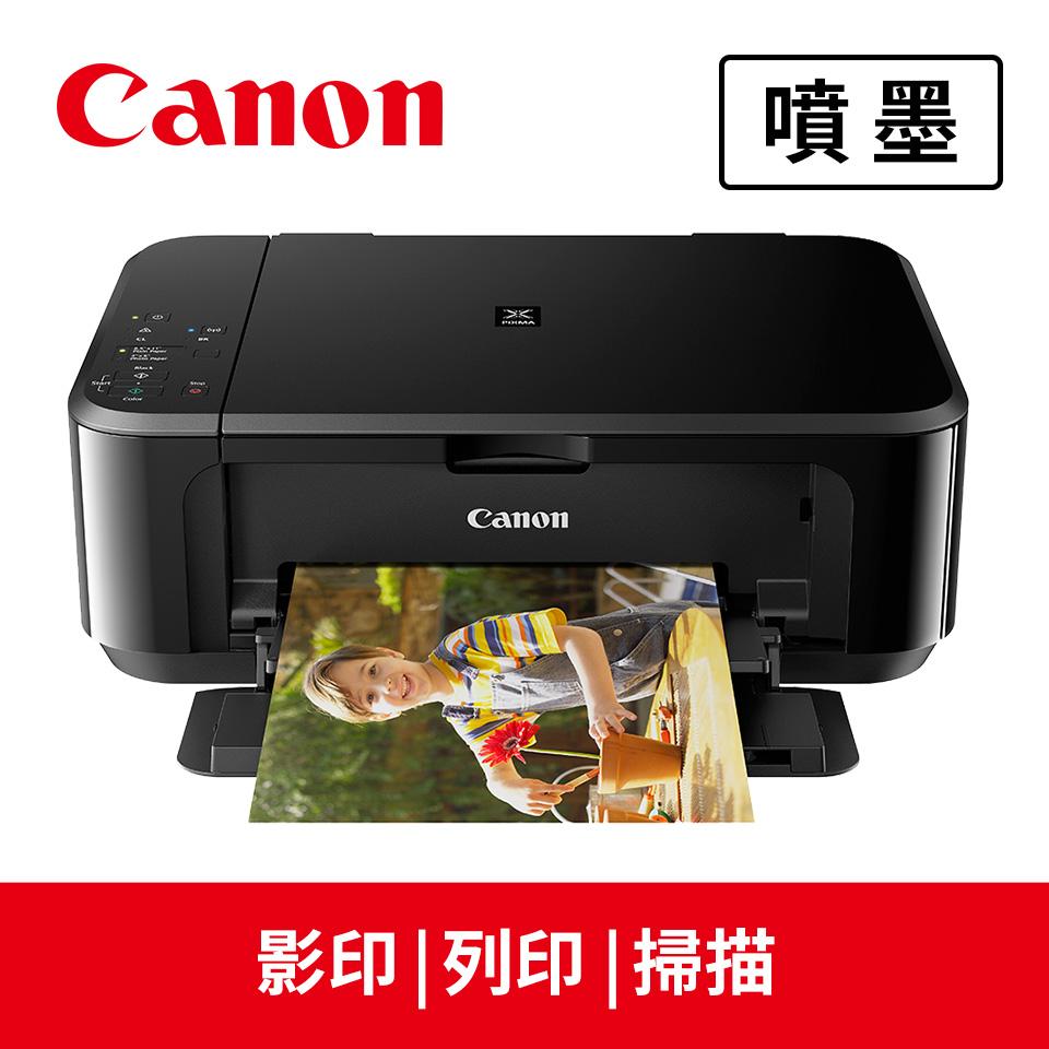 佳能Canon MG3670 無線相片複合機 經典黑