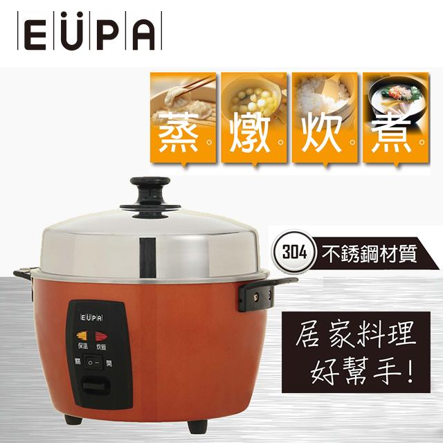 EUPA 6人份不鏽鋼電鍋