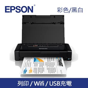 愛普生EPSON WF-100 彩色噴墨行動印表機(WorkForce WF-100)