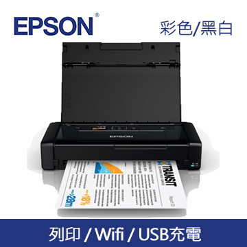愛普生EPSON WF-100 彩色噴墨行動印表機