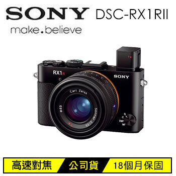 索尼SONY RX1RM2類單眼相機