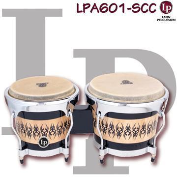 LP Bongo-Aspire系列 拉丁鼓 LPA-601-SCC