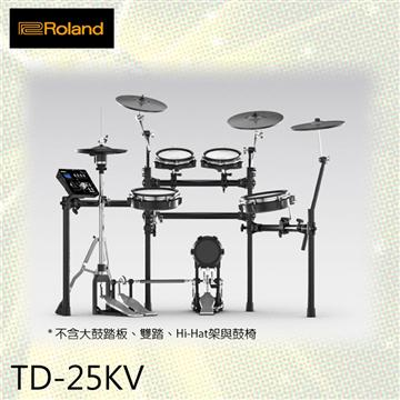 Roland V-Drums 電子套鼓含配件 TD-25KV (公司貨)