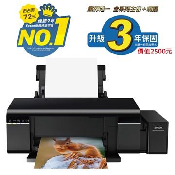 愛普生Epson L805 無線連續供墨印表機(L805)