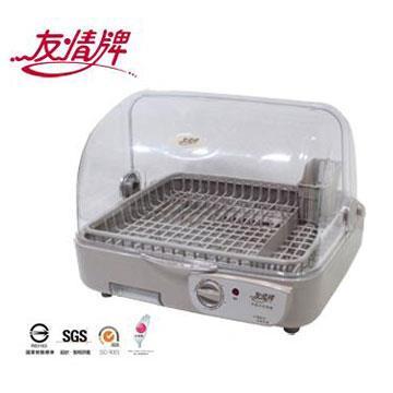 友情牌熱風式烘碗機PF-203