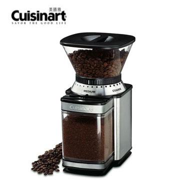 (福利品)美膳雅Cuisinart 18段錐形專業咖啡研磨機(DBM-8TW)