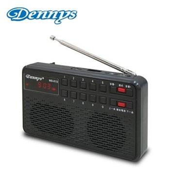 Dennys USB/SD/MP3/FM迷你多功能收音機