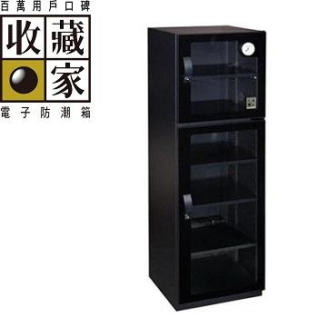 收藏家 精品珍藏全能型電子防潮箱 174公升