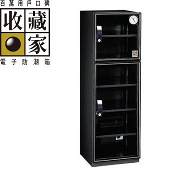 收藏家 全功能電子防潮箱 189公升