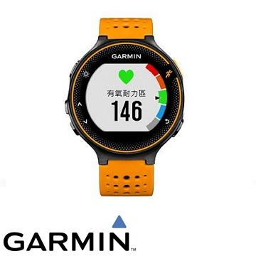 【福利品】-Garmin FR235腕式心率跑錶-活躍橘