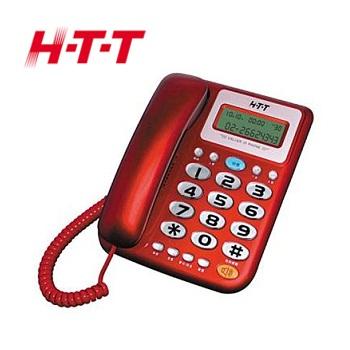 H.T.T 來電顯示有線電話