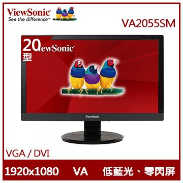 【拆封品】【20型】ViewSonic VA2055SM MVA
