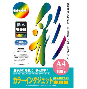 colorjet 優質防水噴墨紙100gsm