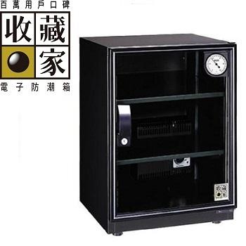收藏家 可升級專業型電子防潮箱 72公升 AX-76