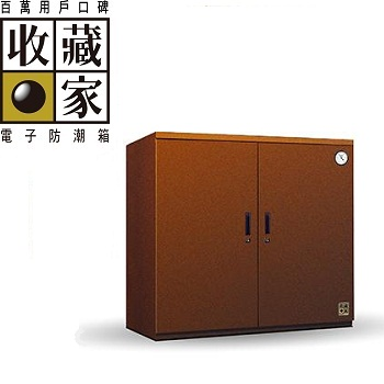 收藏家 居家系列全自動電子防潮櫃 319公升