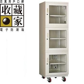 收藏家 三門式大型電子防潮櫃 657公升