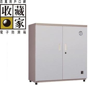 收藏家 隱密式大型電子防潮櫃(箱) 372公升