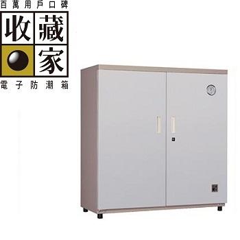 收藏家 隱密式大型電子防潮櫃(箱) 276公升