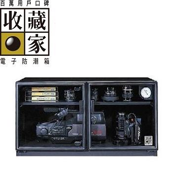 收藏家 左右對開式電子防潮櫃(箱) 163公升