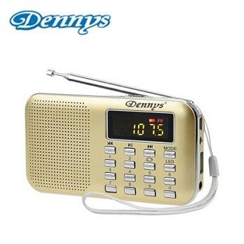 Dennys USB/SD/MP3/FM/AM 超薄插卡音箱喇叭-金