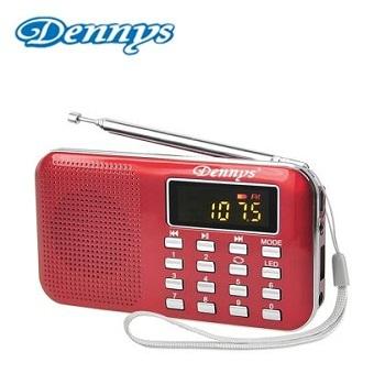 Dennys USB/SD/MP3/FM/AM 超薄插卡音箱喇叭-紅